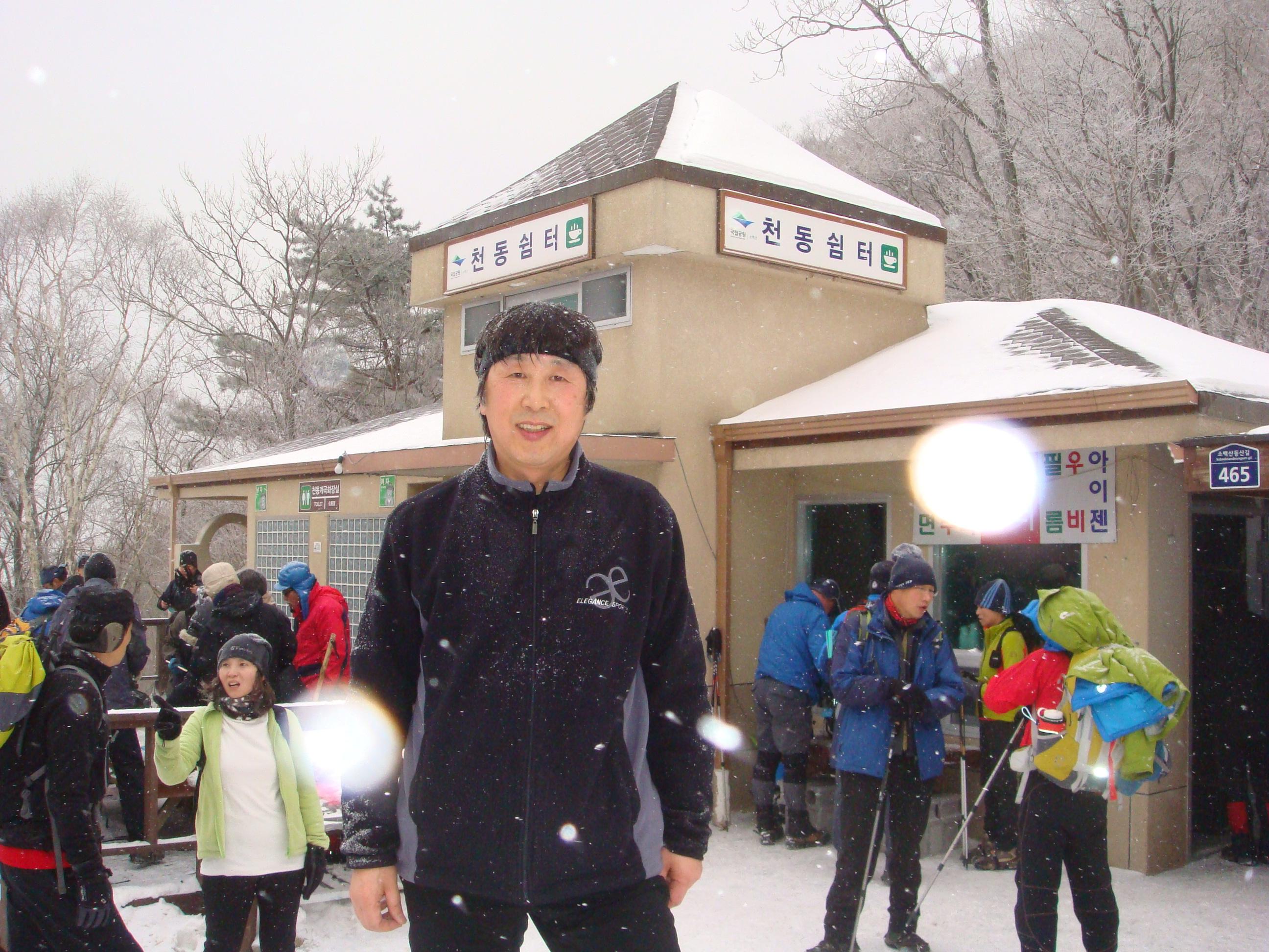 2011소백산겨울등반2.jpg