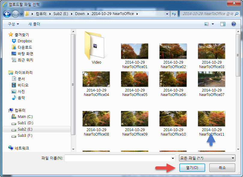 09-select-file