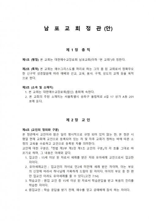 articles002