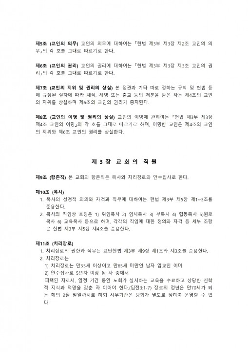articles003