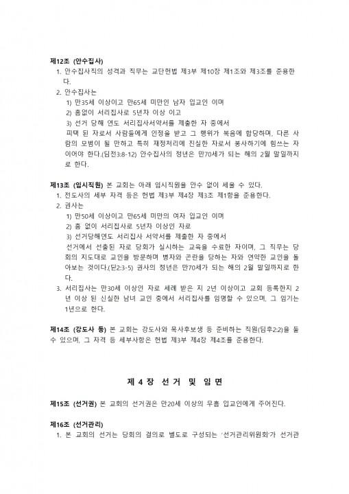 articles004