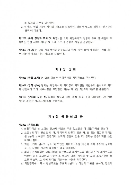 articles005