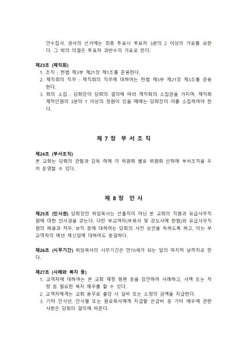 articles006