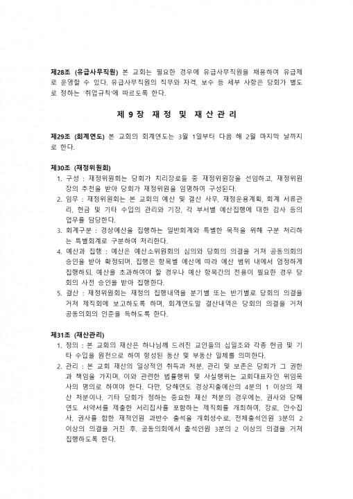 articles007